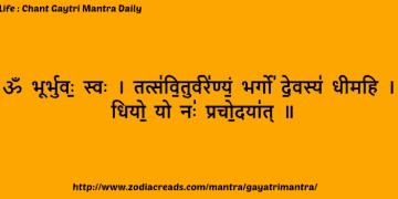 gaytri-mantra-zodiacreads