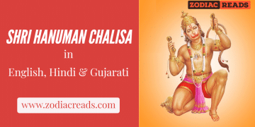 Shri Hanuman Chalisa in English, Hindi and Gujarati Zodiacreads