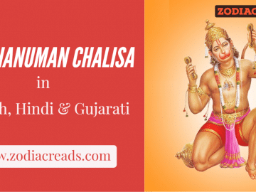 Shri Hanuman Chalisa in English, Hindi and Gujarati Zodiacreads