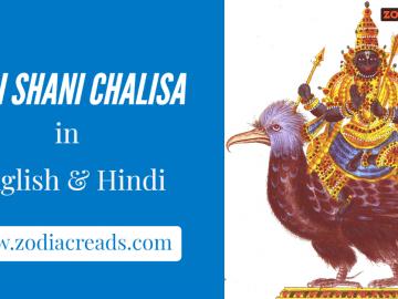 Shri Shani Chalisa in English and Hindi