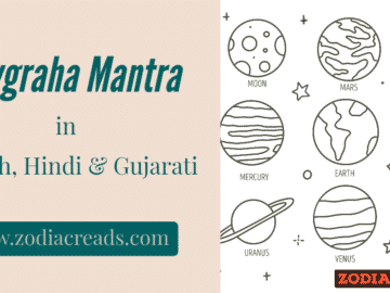 Navagraha Mantra zodiacreads